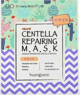 Купить Huangjisoo Centella Repairing Mask, 1 Sheet, 25 ml